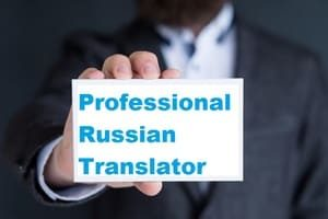 looking for russian translator