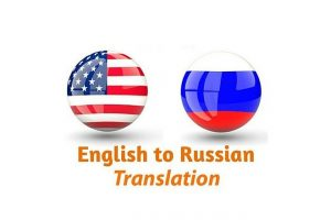 translate russian text file to english