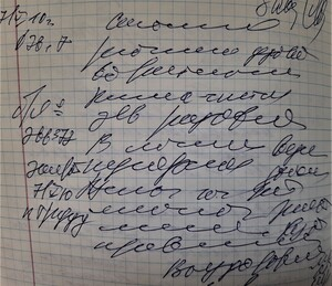 russian handwriting to text